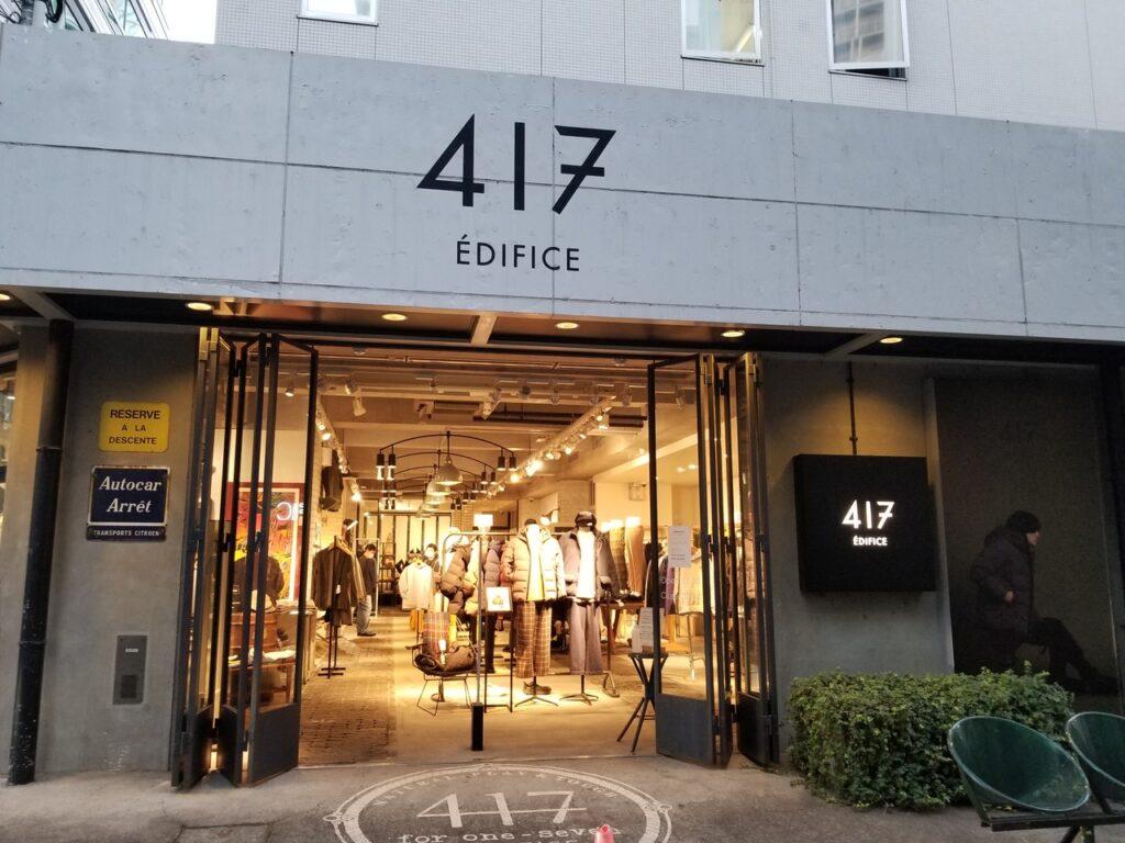 417 エディフィス 417 EDEFICE ベイクルーズ セレクトショップ