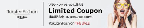 楽天ファッション 楽天 Rakuten fashion Rakuten fashion THE SALE いつ