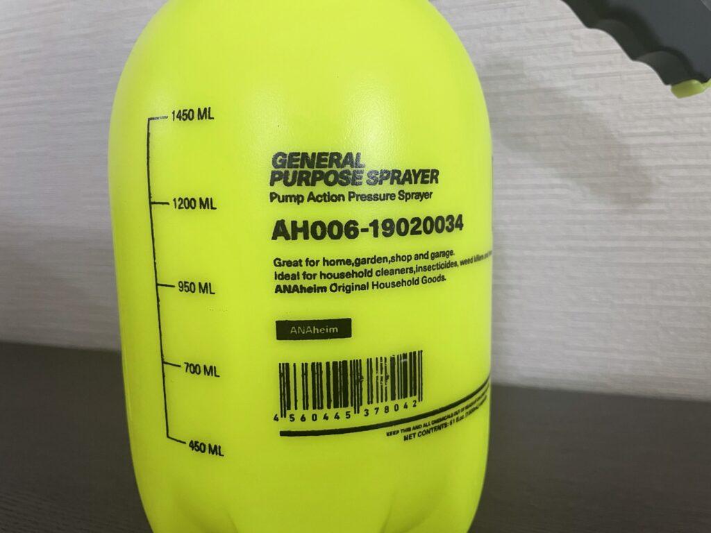 ANAheim GENERAL PURPOSE SPRAYER アナハイム スプレー アガベ 水やり 塊根 コーデックス ボタニカル